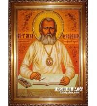 Лука Крымский, Архиепископ - достойная икона из янтаря (ар-144)
