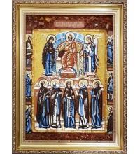 Молитва затримання - ікона з янтаря (ар-360)