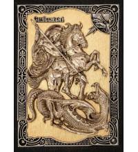 Настольная икона Георгия Победоносца с сусальным золотом (Ос-МГП63с)