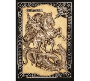 Настільна ікона Георгія Побідоносця з сусальним золотом (Ос-МГП63с)
