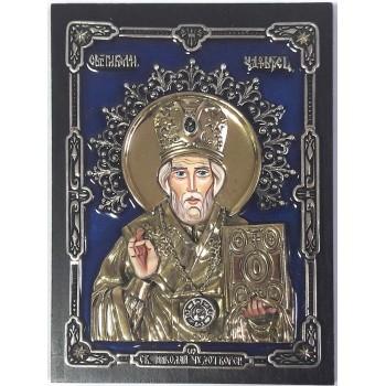 Настольная икона Святого Николая (Ос-МН63)