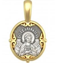 Натільна срібна ікона святий Ангел Хранитель (S-16)