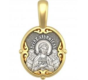 Нательная серебряная икона святой Ангел Хранитель (S-16)