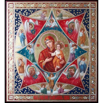 Неопалима Купина - Неповторна Ікона Писана (il-10)