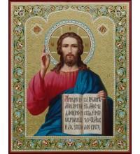 Ікона писана Господь Вседержитель (Ір-28)