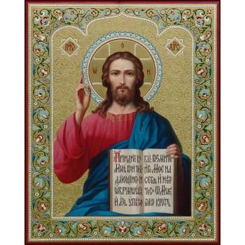 Писаная икона Господь Вседержитель (Ир-28)