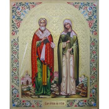 Писаная икона Киприан и Иустиния