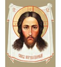 Писана ікона Спас Нерукотворний (еи-04)