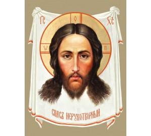 Писаная икона Спас Нерукотворный (еи-04)