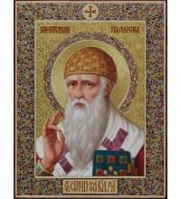 Писаная Икона Спиридон Тримифунтский (ир-2)