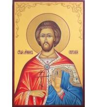 Писаная икона Святой Евгений Севастийский (АХ-02)