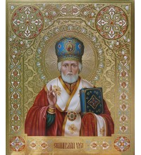 Писаная икона Святой Николай (Дм-09)