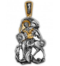 Подвеска-иконка, образок святой Георгий Победоносец, серебро (S-08)