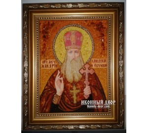 Преподобномученик Макарий Каневский - Икона из янтаря ручной работы (ар-44)