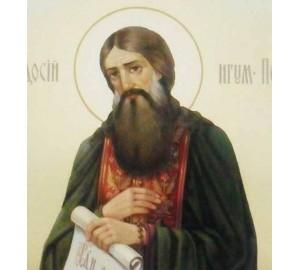 Преподобний Феодосій Печерський - Ікона Писана (сч-03)