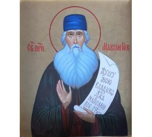 Преподобный Максим Грек - писаная икона (хм-21)