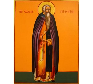 Роман Антиохийский (Сирийский) - писаная икона (Гр-52)