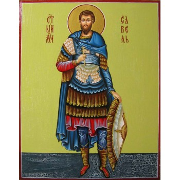 Савел Персиянин - именная икона (гр-39)