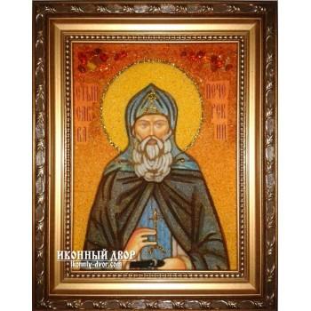 Савва Печерский - икона из янтаря ручной работы (ар-191)