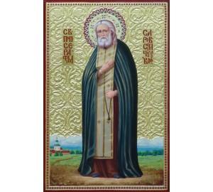 Серафим Саровский - Неповторимая писаная икона (ир-13)