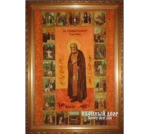 Серафим Саровський - Чудова ікона ручної роботи з бурштину (ар-113)