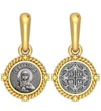 Серебряная нательная икона, образок святая Виктория (S-03)