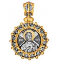 Серебряная нательная икона, образок святой Апостол Андрей Первозванный (S-06)
