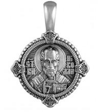 Серебряная нательная иконка, образок святой Николай Чудотворец (S-12)