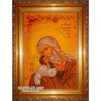 Симеон Богоприимец - икона из янтаря, ручная работа (ар-187)