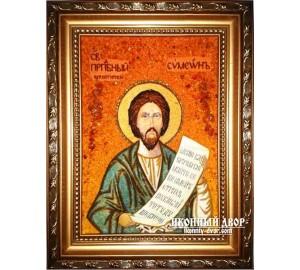 Симеон Верхотурський - Ікона ручної роботи, бурштин (ар-39)