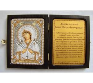 Складення дорожній з молитвою Божа Матір Семистрельная (нв-02)