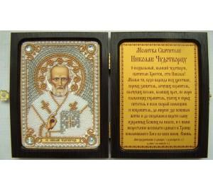 Складень дорожный с молитвой Святой Николай Чудотворец (нв-03)