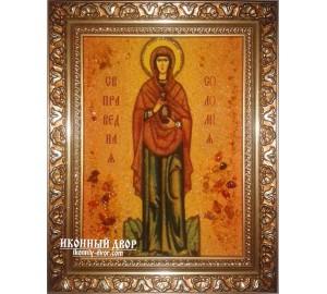 Соломия - Красивая икона из солнечного камня - янтаря (ар-133)