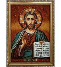 Спаситель - янтарна ікона ручної роботи (ар-62)