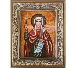 Світлана (Фотіна, Фотинія) - іменна ікона з янтаря (ар-176)