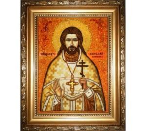 Священномученик Николай Искровский - Качественная именная икона из янтаря (Николай Искровский)