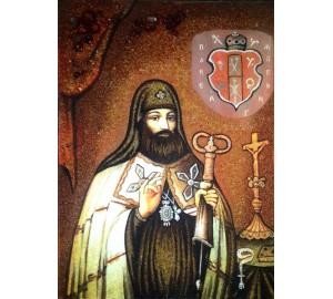 Святитель Петр (Могила) - икона из янтаря (ар-290)