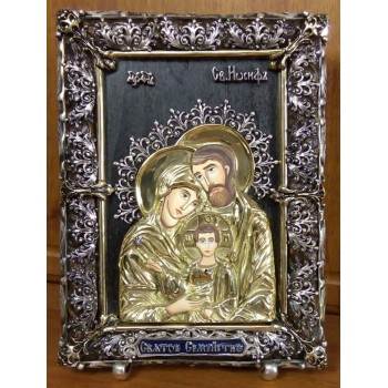 Святое Семейство - икона с серебром и позолотой (Ос-С33)