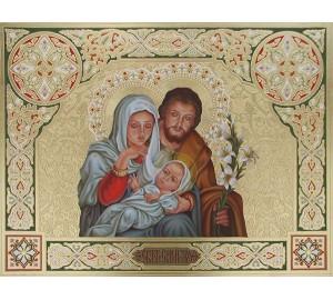 Святое Семейство - писаная икона (Дм-04)