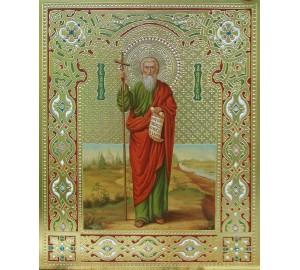 Святой апостол Андрей Первозванный - писаная икона (Дм-07)