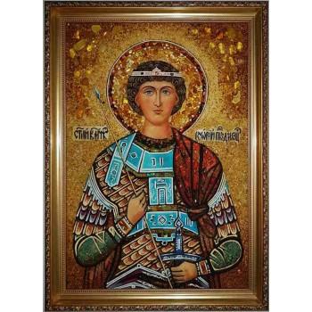 Святой Георгий - икона с янтарем (ар-72)