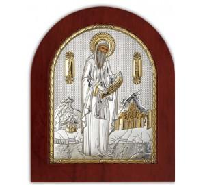 Святой Герасим - Икона арочной формы с серебром и позолотой (GOLD)