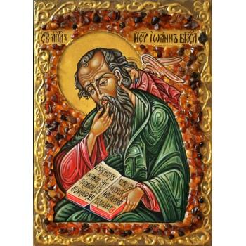 Святой Иоанн Богослов - писаная икона, с янтарем, ручная работа (rb-100)