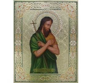 Святой Иоанн Креститель - писаная икона (Дм-06)