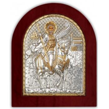 Святий Мінас