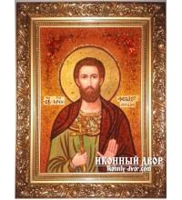 Святий мученик Богдан (Федот) Адріанопольский - Якісна іменна ікона з янтарем (ар-55)