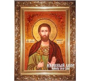 Святой мученик Богдан (Феодот) Адрианопольский - качественная именная икона из янтаря (ар-55)