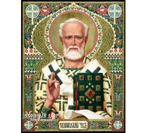 Святой Николай - Чудесная Писаная Икона (Николай)