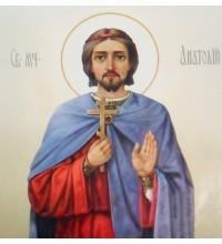 Святий Великомученик Анатолій - Ікона Писана (сч-05)
