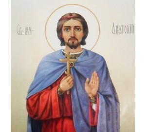 Святой Великомученик Анатолий - Писаная Икона (сч-05)